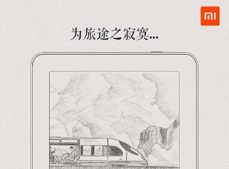 Amazon y Kobo pueden tener un problema, Xiaomi presentará un lector de libros electrónicos el 20 de noviembre