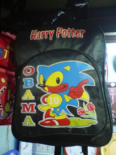 Mochila Obama Harry Potter Sonic Tulipanes