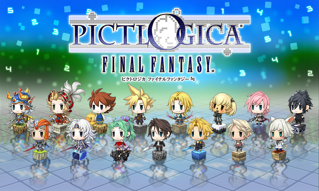 Final Fantasy Pictlogica