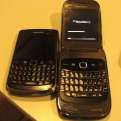 Foto 3 de 4 de la galería blackberry-9670-y-atlas-nuevas-imagenes-filtradas en Xataka Móvil
