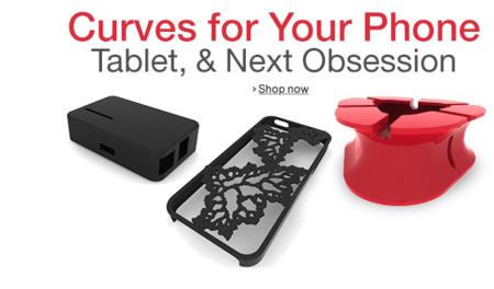 Amazon lanza un catálogo de productos 3D para personalizar