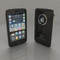 Foto 10 de 11 de la galería apple-iphone-4g-interesante-y-colorido-concepto en Xataka Móvil