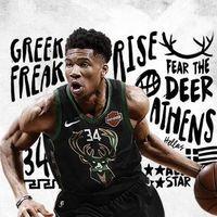 NBA 2K19: el primer capítulo del modo Mi CARRERA ya está disponible, y es gratis