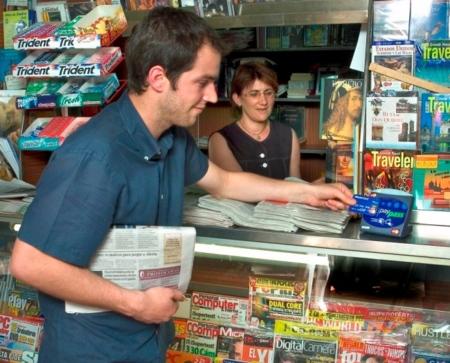 Paypass kiosko