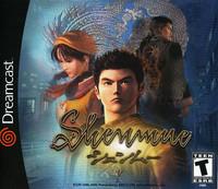 Sega planea desarrollar 'Shenmue 3' en exclusiva para una plataforma