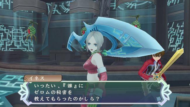 Tales of Hearts R (PS Vita)