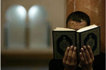 Subastado Corán del siglo 13