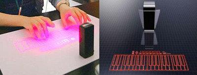 Piano virtual laser