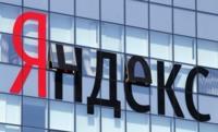Yandex supera a Bing en el Top 5 de buscadores
