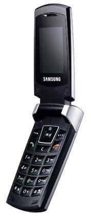 Samsung SGH-C400, elegante sencillez