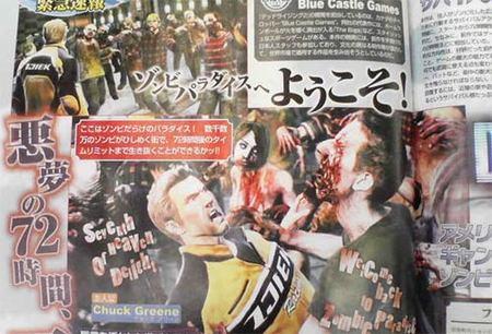'Dead Rising 2', nuevos detalles e imágenes de Famitsu