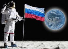 Resultado de imagen para La NASA anuncia la ambiciosa misión de Artemisa