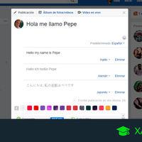 Cómo publicar en Facebook una actualización de estado en varios idiomas