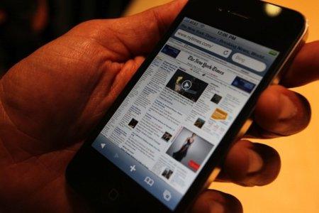 Los diputados españoles dispondrán de un iPhone 4