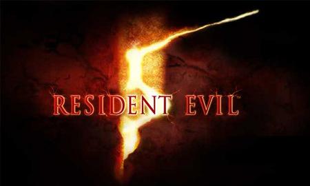 'Resident Evil 5', el trailer más impresionante del juego hasta la fecha