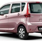 Ahora resulta que Mitsubishi lleva 25 años declarando emisiones a su favor