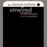 El frontal del HTC M7 y algunas de sus especificaciones