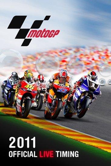 Aplicación oficial de MotoGP para iOS, ¿qué ofrece y cómo funciona?
