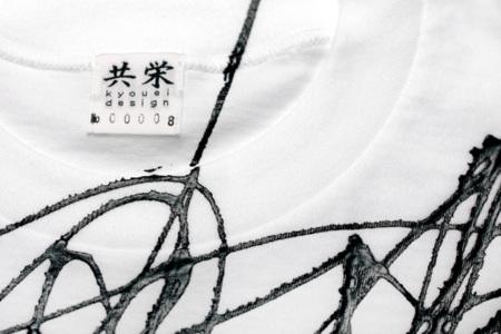 camiseta kyouei Design 3