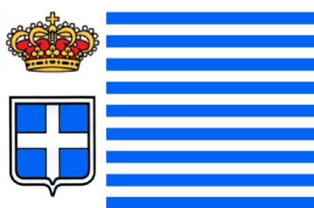 Seborga Bandera