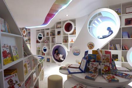 Beijing: Librería Poplar, futurismo exclusivo para niños