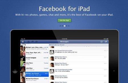 La aplicación de Facebook para el iPad ya está disponible