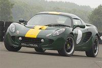 Lotus Clark Type 25 Elise SC: una verdadera joya