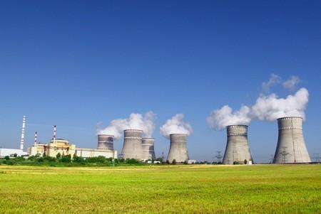 Minar criptomonedas en una central nuclear es una pésima idea (sobre todo si además te pillan)