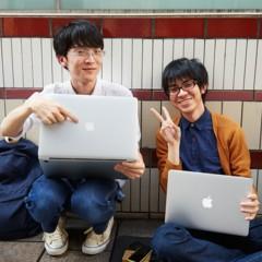 Foto 9 de 12 de la galería apple-store-omotesando-1 en Applesfera