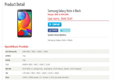Una tienda filtra por error las especificaciones del Samsung Galaxy Note 4