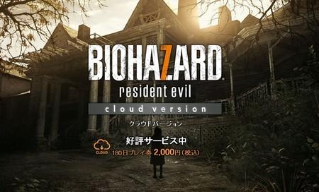 Así luce Resident Evil 7 en Nintendo Switch frente a la versión de PS4