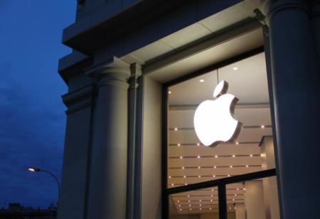 apple store paseo de gracia barcelona