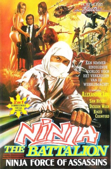 Ninjabattalion