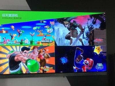 Varios juegos clave de Nintendo Wii y GameCube llegan oficialmente a China... ¡a través de NVIDIA Shield!
