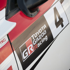 Foto 24 de 98 de la galería toyota-gazoo-racing-experience en Motorpasión