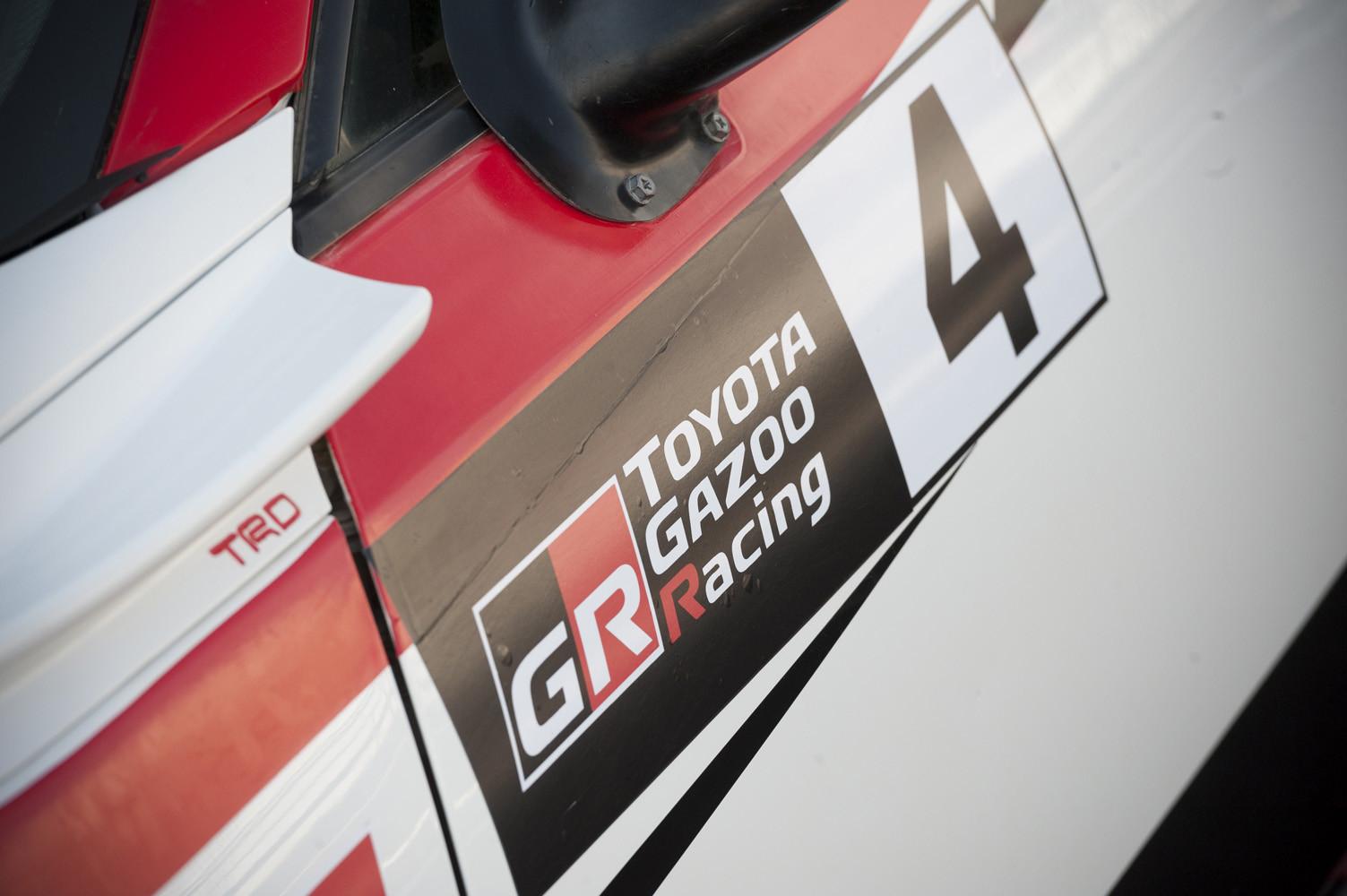 Foto de Toyota Gazoo Racing Experience (24/98)
