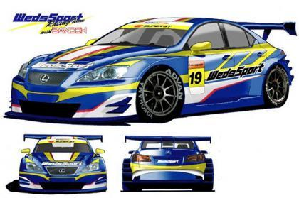 Lexus IS-F Racing. Destino definitivo: GT300