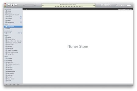 iTunes Streaming