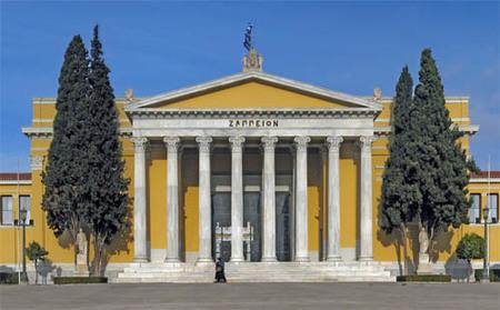Zappion, Atenas