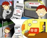 NTT-Neomeit, controlar tu casa desde el móvil