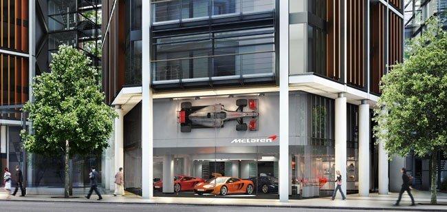 Concesionario McLaren Londres