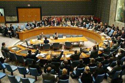 Cada silla del Consejo de Seguridad vale mucho
