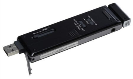 Yamaha Pocketrak 2G, grabador de audio con USB