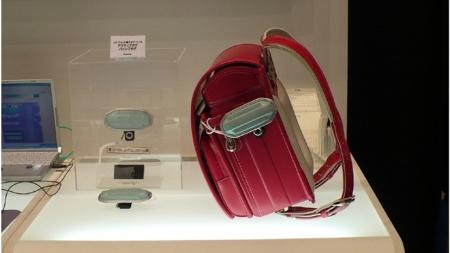 Sistema de seguridad para niños de Panasonic