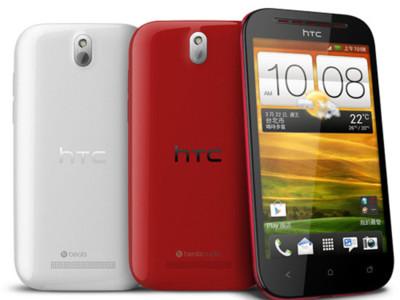 HTC Desire P es oficial, pero se queda en Taiwán