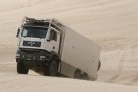 Unicat EX70, una habitación de lujo para viajar por el desierto