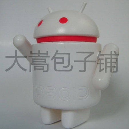Foto de Mini bots de Android: Series 01 (1/12)