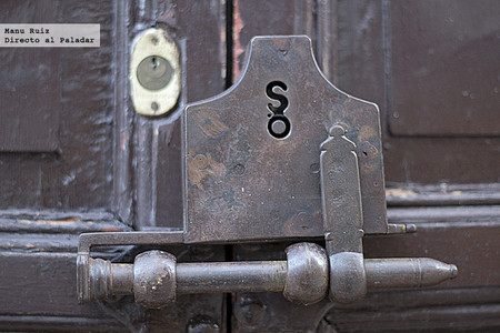 cerradura Almagro