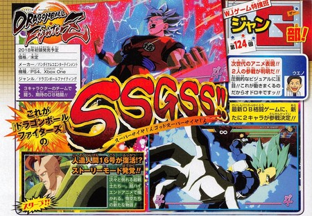 Dragon Ball Fighter Z Scan Jump