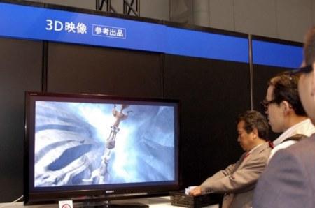 Televisor 3D de Sony, por ahora un prototipo